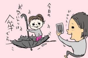 日記 ブログ なおこさんのフリーイラスト 無料素材 フリーイラスト アイコン 無料 イラスト イラスト無料 無料イラスト