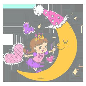ゆめかわ ゆめかわいい 女の子 お月様 ハート なおこさんのフリーイラスト 無料素材 フリーイラスト アイコン 無料 イラスト イラスト無料 無料イラスト