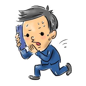 職場 仕事 スマホ 電話 携帯電話 電話する男性 男性 ビジネス ゆるいイラスト ゆるい なおこさんのフリーイラスト 無料素材 フリーイラスト アイコン 無料 イラスト イラスト無料 無料イラスト