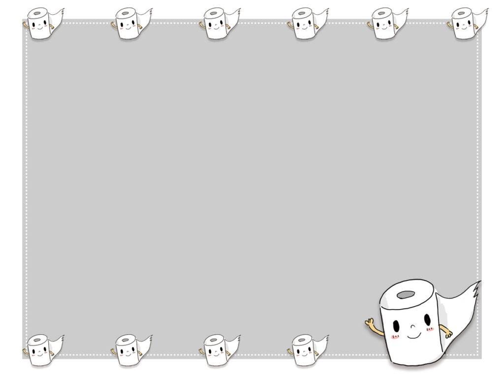 トイレットペーパー トイレ ゆるイラスト ゆるい 背景 テンプレート なおこさんのフリーイラスト 無料素材 フリーイラスト アイコン 無料 イラスト イラスト無料 無料イラスト