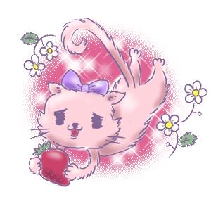 猫 ねこ 苺 いちご ゆるかわ ゆめかわいい ゆめかわ なおこさんのフリーイラスト 無料素材 フリーイラスト アイコン 無料 イラスト イラスト無料 無料イラスト