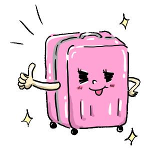 スーツケース いいね ピンク ゆるイラスト ゆるい なおこさんのフリーイラスト 無料素材 フリーイラスト アイコン 無料 イラスト イラスト無料 無料イラスト