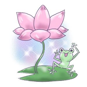 カエル かえる 蓮 ハス はす ハスの花 花 ゆるい ゆるかわ ゆめかわいい ゆめかわ なおこさんのフリーイラスト 無料素材 フリーイラスト アイコン 無料 イラスト イラスト無料 無料イラスト