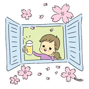 植物 季節 花 桜 桜の木 お花見 ビール ビール女子 女の子 女性 人物 自粛 コロナ お花 ゆるイラスト ゆるい なおこさんのフリーイラスト 無料素材 フリーイラスト アイコン 無料 イラスト イラスト無料 無料イラスト