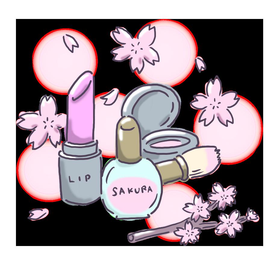 桜 桜の花 花 化粧品 リップクリーム チーク ネイルカラー マニキュア メイク メイクアップ メイク道具 物 生活用品 日用品 ゆるい ゆるかわいい ゆるいイラスト ゆるイラスト なおこさんのフリーイラスト 無料素材 フリーイラスト アイコン 無料 イラスト イラスト無料 無料イラスト