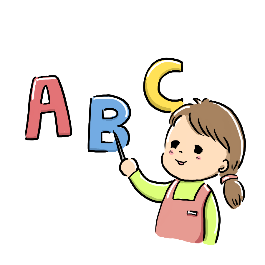 勉強 学校 子供 学習 ABC 英語 ゆるい ゆるイラスト ゆるいイラスト なおこさんのフリーイラスト 無料素材 フリーイラスト アイコン 無料 イラスト イラスト無料 無料イラスト