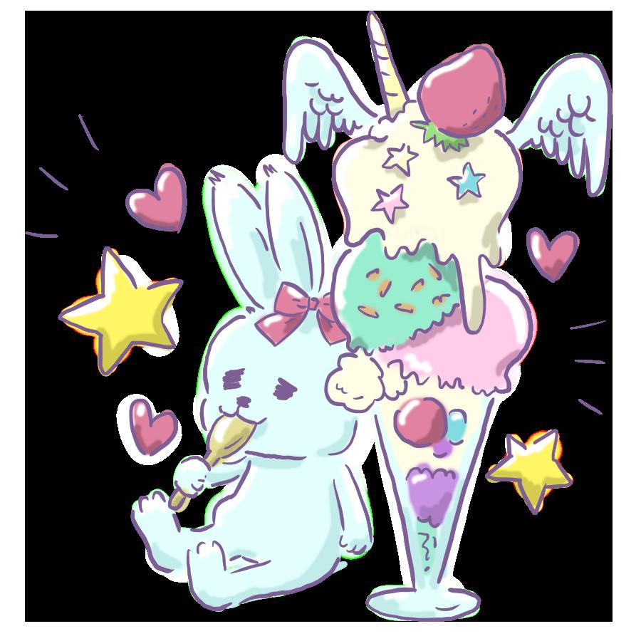 ウサギ うさぎ 動物 パフェ スイーツ アイス アイスクリーム やみかわいい ゆるい ゆるかわ ゆめかわいい ゆめかわ なおこさんのフリーイラスト 無料素材 フリーイラスト アイコン 無料 イラスト イラスト無料 無料イラスト