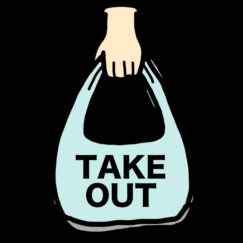 コロナに負けるな ショッピングバッグ 袋 エコバッグ テイクアウト 持ち帰り 仕事 ビジネス ビジネスイラスト ゆるい ゆるいイラスト なおこさんのフリーイラスト 無料素材 フリーイラスト アイコン 無料 イラスト イラスト無料 無料イラスト