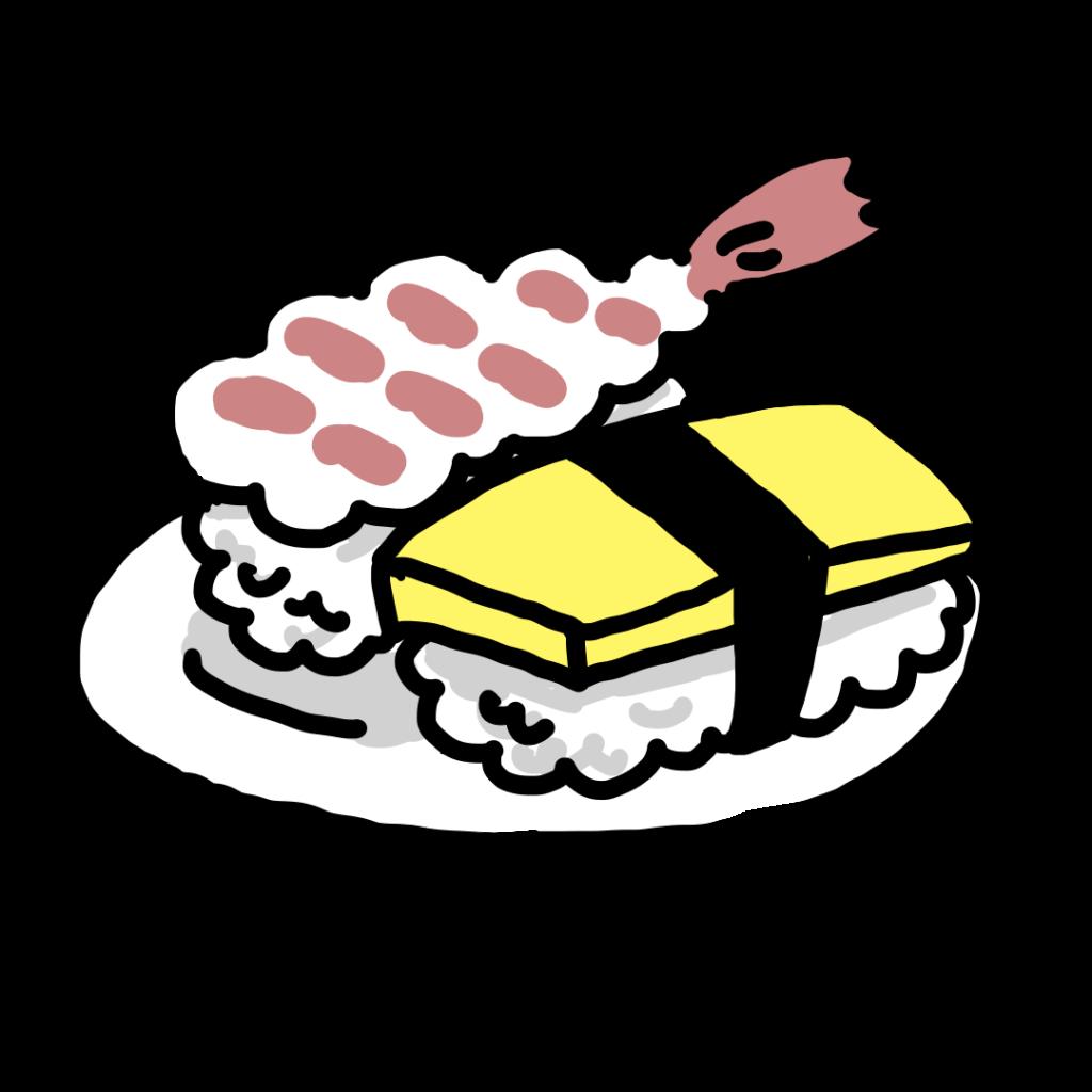 ゆるい ゆるいイラスト 食べ物 食べ物のイラスト 寿司 寿司のイラスト 卵 たまご えび 海老 握り 握り寿司 なおこさんのフリーイラスト 無料素材 フリーイラスト アイコン 無料 イラスト イラスト無料 無料イラスト