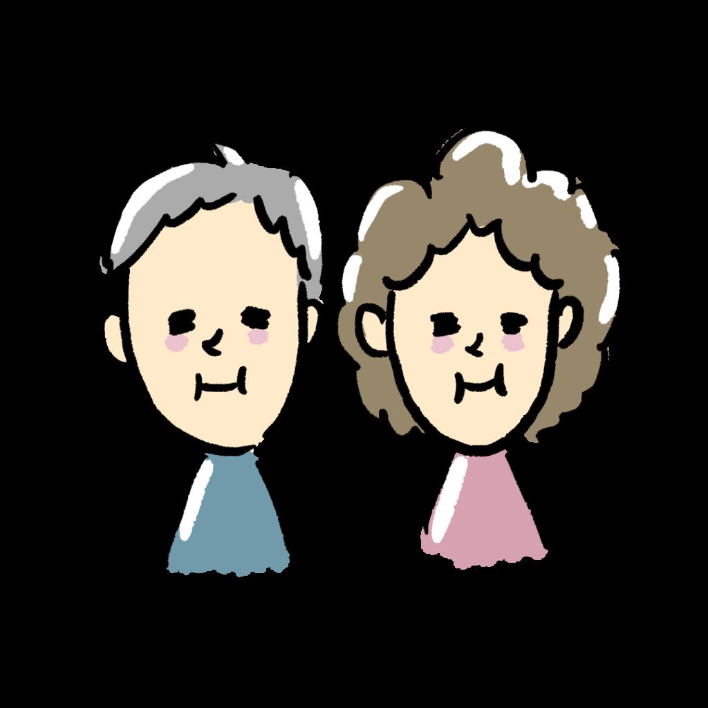 季節のイラスト 季節 秋 9月 敬老の日 老夫婦 おじいさん おばあさん 老人 高齢者 女性 男性 ゆるい ゆるいイラスト なおこさんのフリーイラスト 無料素材 フリーイラスト アイコン 無料 イラスト イラスト無料 無料イラスト