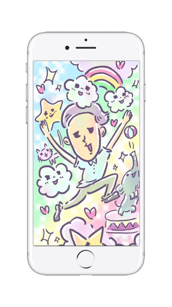 ゆめかわイラスト スマホ画面 スマホ壁紙 スマホ背景 iphone お兄さん キモかわいい ゆめかわいい ゆるい ゆるいイラスト なおこさんのフリーイラスト 無料素材 フリーイラスト アイコン 無料 イラスト イラスト無料 無料イラスト