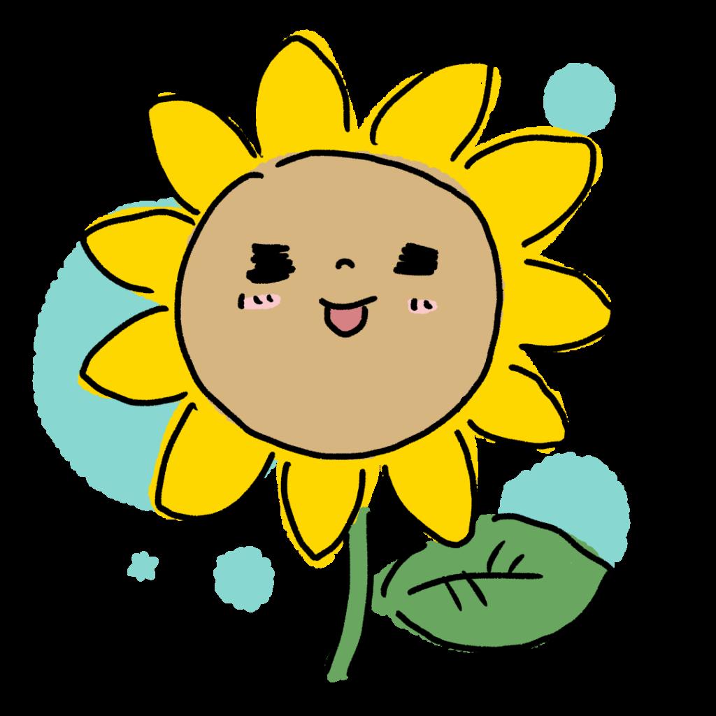 植物 花 ひまわり 夏 お花 ゆるイラスト ゆるい なおこさんのフリーイラスト 無料素材 フリーイラスト アイコン 無料 イラスト イラスト無料 無料イラスト
